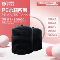 20噸塑料儲罐 貴州工地儲水罐 塑料水箱