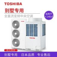 别墅专用型空调