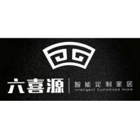 六喜源丨全屋定制诚招全国经销商