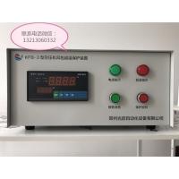 矿用光启KFB-3型空压机风包超温保护装置原装现货