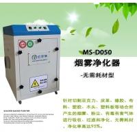 二氧化碳打標機除煙塵凈化器 激光打標排煙抽煙系統