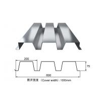 山东YXB75-200-600型楼承板生产厂家,6米楼承板打