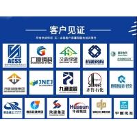 青岛钢构楼承板生产厂家,108种规格型号楼承板批发价格