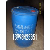 Yin-2陰離子丁膠氯乳水泥砂漿