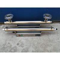 飲用水紫外線殺菌器 紫外線304不銹鋼管道式消毒器 廠家定制