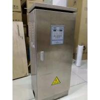 室外防水防雨控制箱
