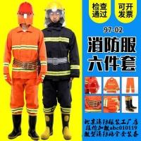 消防服多少錢一套 北京消防服裝工廠店
