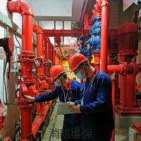 北京消防維保公司 專項消防設備維護保養