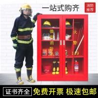 微型消防站 消防器材裝備用品