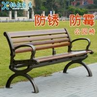 栖尔公园椅户外长椅子碳纤维实木铁艺靠背椅