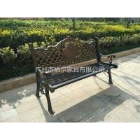 供应户外铸铝公园椅 小区景区花园长椅