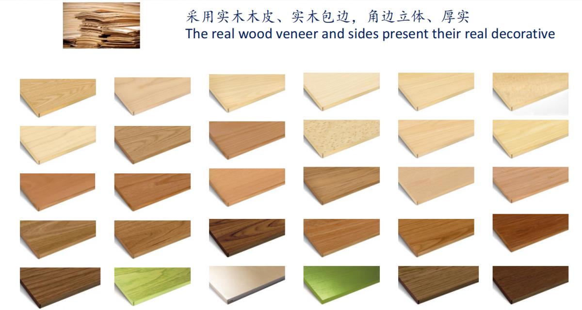 A级防火实木饰面无机复合板 木饰面声学板 实木饰面板