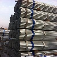 热镀锌钢管 消防管 燃气专用管 DN40 价格优惠