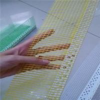 黄网外墙保温护角条