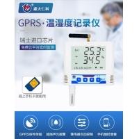 GPRS温湿度 上传数据