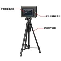 全自動紅外體溫監測儀,超限報警