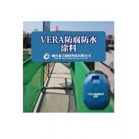 泰吉VERA防腐防水涂料發電廠晾水塔內壁防腐涂料