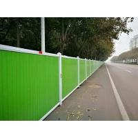 执销现货供应道路围挡 施工围挡围栏网 PVC围挡 铁板围挡围