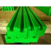 山東全奧廠家供應高分子聚乙烯板 聚乙烯pe塑料板