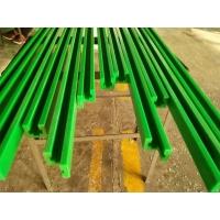 平行链条导轨 导条 托条 CK型导轨 耐磨异型件 垫片 出厂