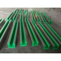 直供聚乙烯耐磨條 upe板鏈條導軌|鏈條導向件 高分子聚乙烯