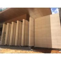 供应法国木纹大理石 包安装