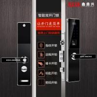 半自動智能鎖 指紋鎖 密碼鎖 門鎖家用防盜門