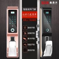 鑫鼎興全自動智能門鎖 帶手機APP開鎖功能