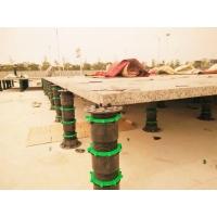 地板支撑器 水景万能支撑器 水景喷泉 架空垫高
