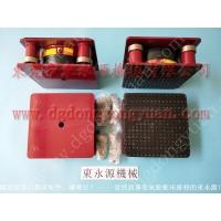 气垫式避震器,减震效果明显的冲床减震器防震脚
