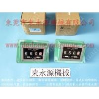 YU JAIV宇捷 PDH-190-S-L,冲床模高指示器,