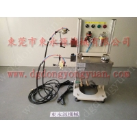 自动化 冲床双面喷油机,DYPW-230找 东永源