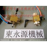OUTAC PRESS 硅钢冲片自动涂油机,冲压模具冲子喷油器找 东永源