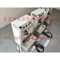 OAK 冲压拉伸自动喷油机,不锈钢汤盆冲压喷油器找 东永源