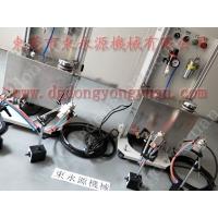KOMATSU 高速冲压机给油器,雾化全自动冲床喷油机找 东永源