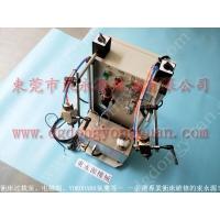健友 硅钢冲片省油涂油机,自动模具喷油找 东永源