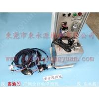 杭州 全自动攻牙喷油机,微调式材料滴油器找 东永源