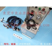 宏兴 冲压矽钢片双面给油器,数控冲压机自动喷油装置找 东永源