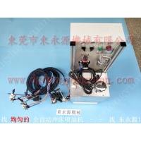 台湾 冲压生产矽钢片涂油机,攻丝用自动喷油系统找 东永源