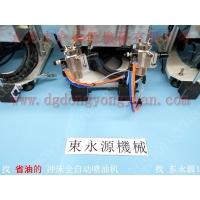 节省油品 自动喷油机,定量雾化喷油系统找 东永源