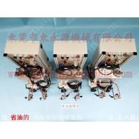 耐用的 冲压全自动涂油系统,硅钢片自动冲压涂油机找 东永源