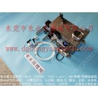 三好 冲压生产矽钢片涂油机,双面辊油均匀涂油装置找 东永源