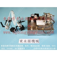 可微量调 冲压加工自动喷油机,五金加工自动喷油装置找 东永源