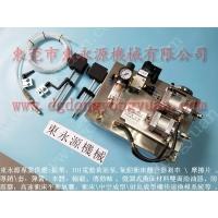 自动化 冲压拉伸自动喷油机,精准高效节药自动喷油机找 东永源