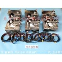调节精准 冲压矽钢片双面给油器,冲压加工油雾润滑系统找 东永源