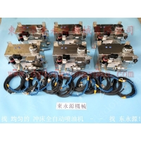 GUOYI高速 硅钢片自动冲压涂油机,五金冲压喷油装置找 东永源
