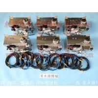 均匀 定子冲压送料涂油机,冲压材料自动给油机找 东永源