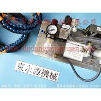 天田 钢板自动涂油装置,电动气缸压紧双面涂油器找 东永源
