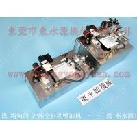 省油 冲床机械自动化喷油器,高速冲压机给油器找 东永源