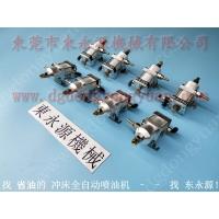 耐用的 双面给油机DYYTB系列,冲床自动涂油系统找 东永源